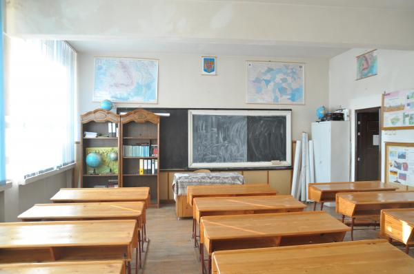 Cabinet de Geografie (1)